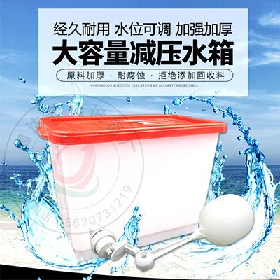 due avl kylling og trykregulerings vandtank med automatisk vand at drikke anordning med pres fodring spand kultur udstyr
