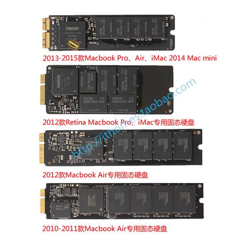 Apple MacBook - notebook A1466A1465A1502A1398iMac SSD - festplatten
