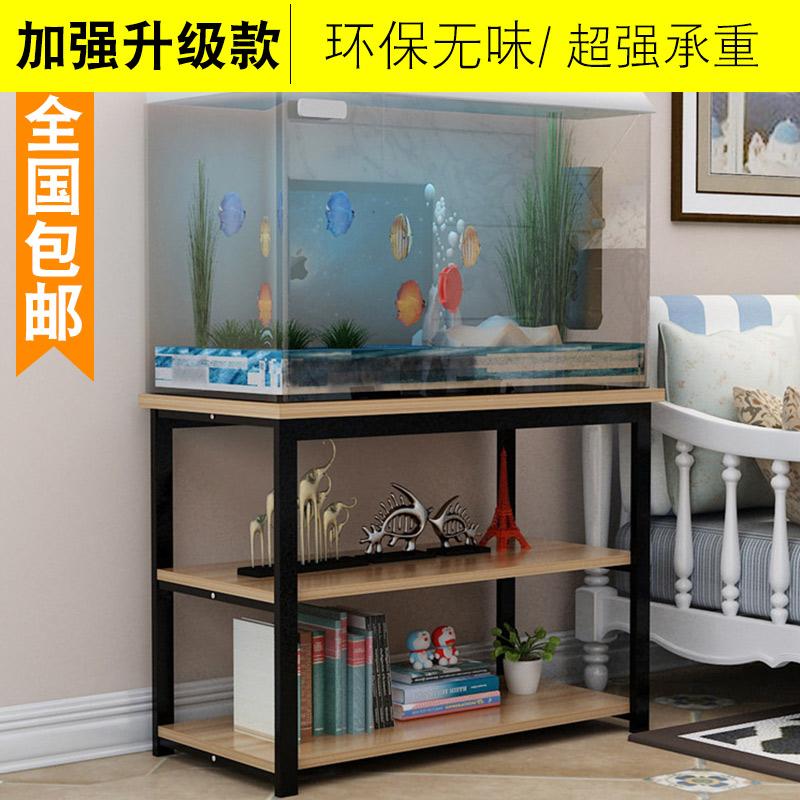 Steel wood solid wood fish tank bottom cabinet underframe base stainless steel grass cylinder aquarium customized Aquarium