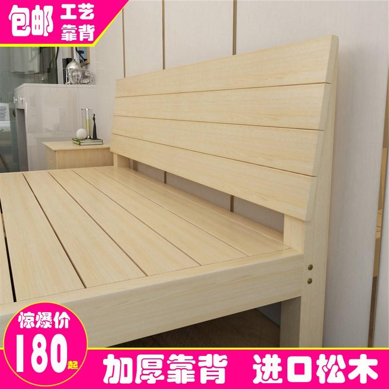El esqueleto duro colchón colchon de marco de madera de 1,5 metros de plataforma de 1,8 metros.
