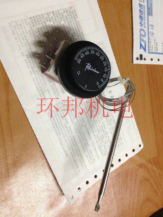 a koreai import termosztát / arra szivárvány Rainbow kapcsoló / gomb termosztát / folyadék kapcsoló típusú arra.