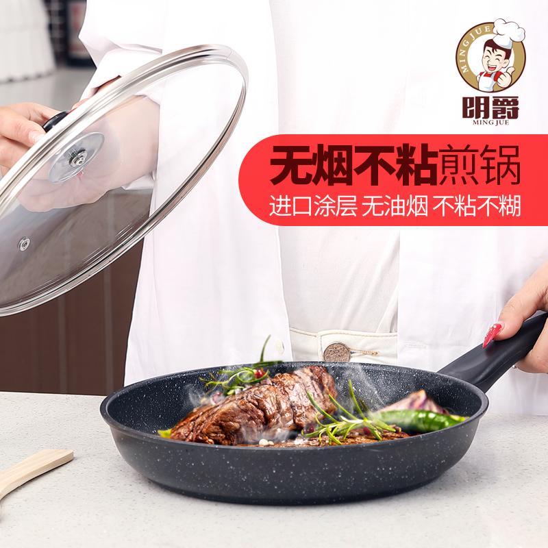 المقالي مقلاة نونستيك وعاء وعاء فطيرة اللحم في مقلاة البيض طباخ التعريفي العام ميني مقلاة