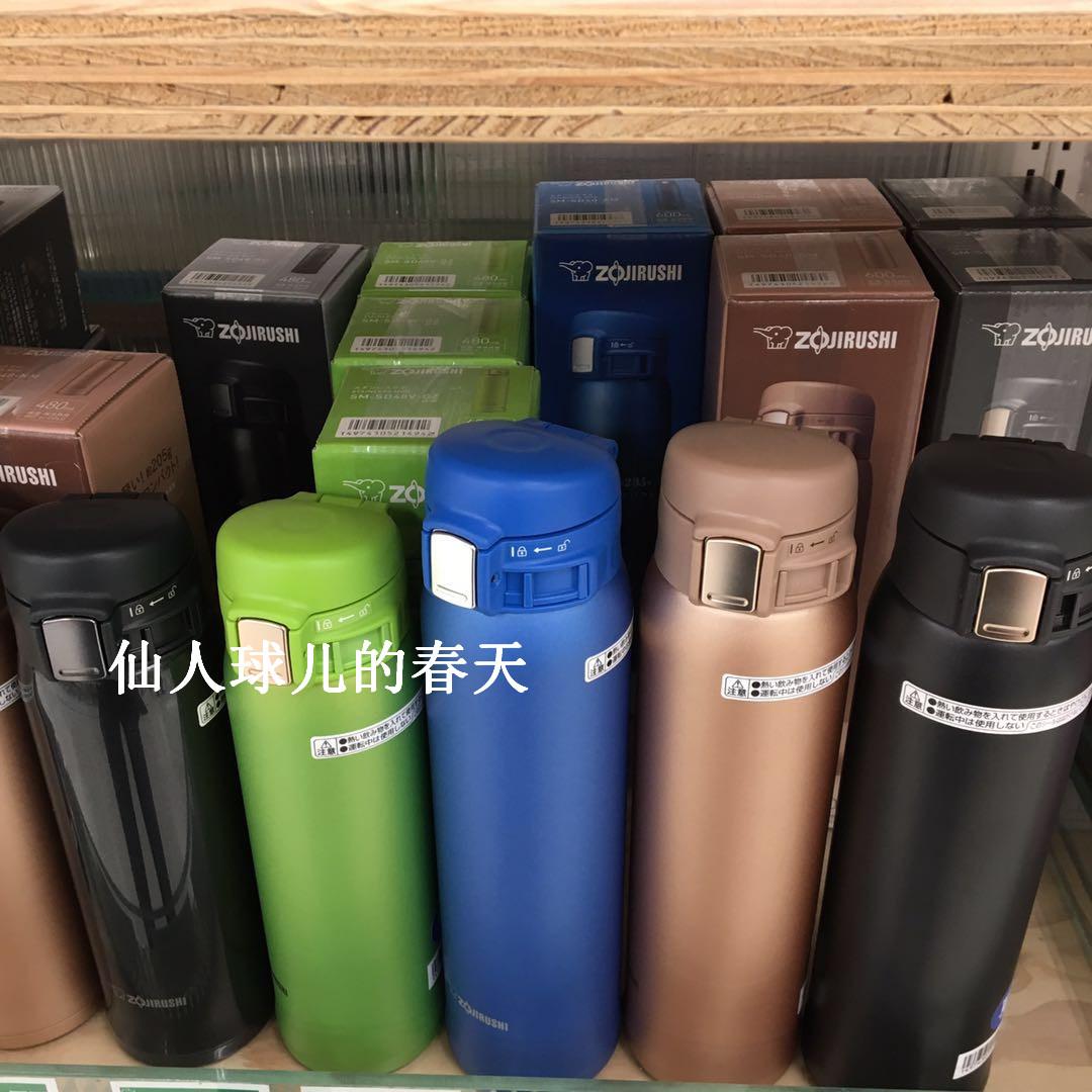 日本象印2017項軽金現物男女車載保温コップ真空ステンレス大容量SD48