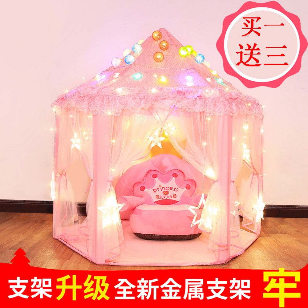 Children's indoor six corner tent, Princess Room, pink castle, little girl, toy house, metal bar, strong support game house