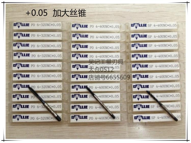 Dollie alemão importado EUA SP4-40UNCOH2 spiral slot machine taps