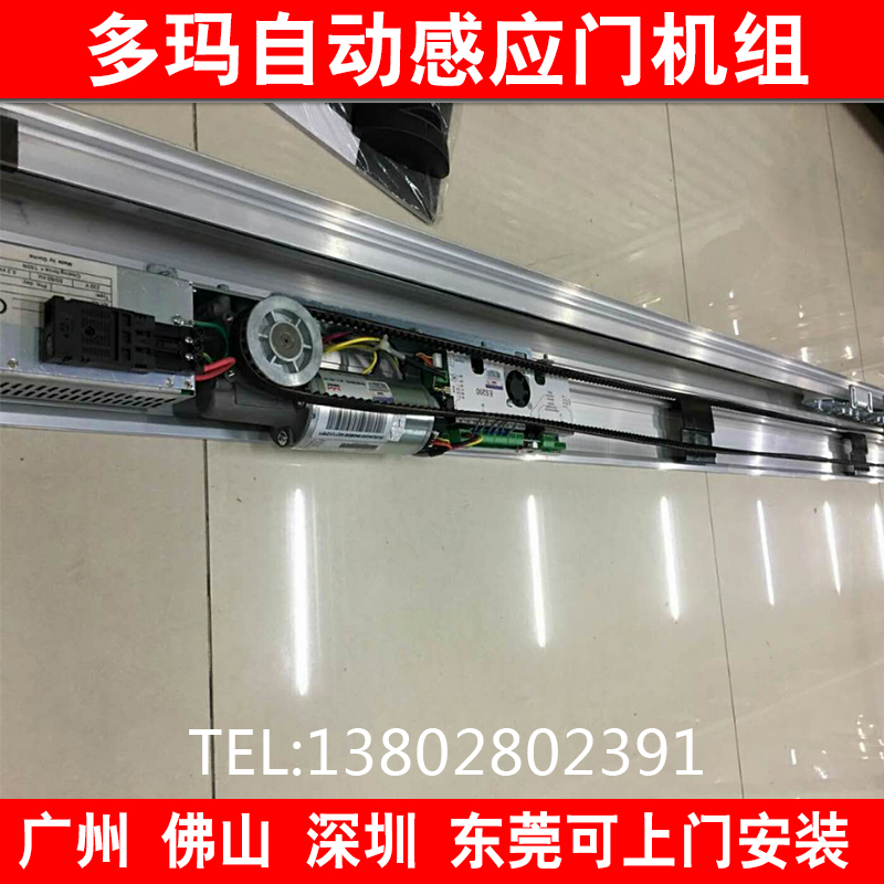 Sodom ES200 Sodom ES68 automatic induction gate unit fittings access control system, Guangzhou can be installed