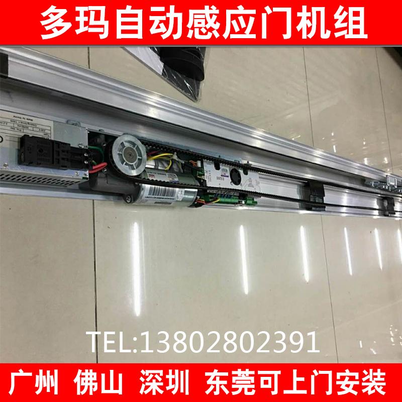ES200 conjunto Sodoma de Sodoma ES68 puertas automáticas de accesorios con la instalación del sistema de control de acceso de Guangzhou