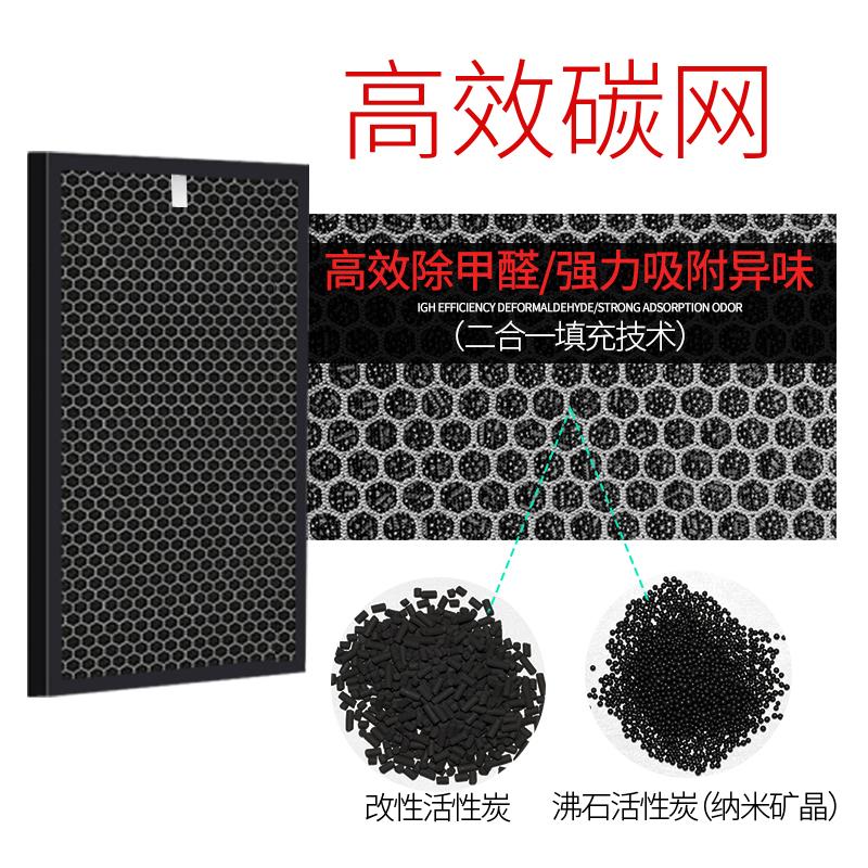 EH3014 kiigazítása a matsushita légtisztító hepa - modellekre hatékony és összetett többrétegű falú
