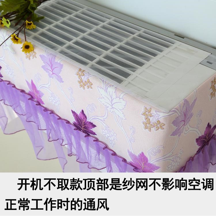 Beautiful air conditioner cover hanging, household GREE inverter air conditioner, bedroom dust cover big 1.5, CHIGO universal package