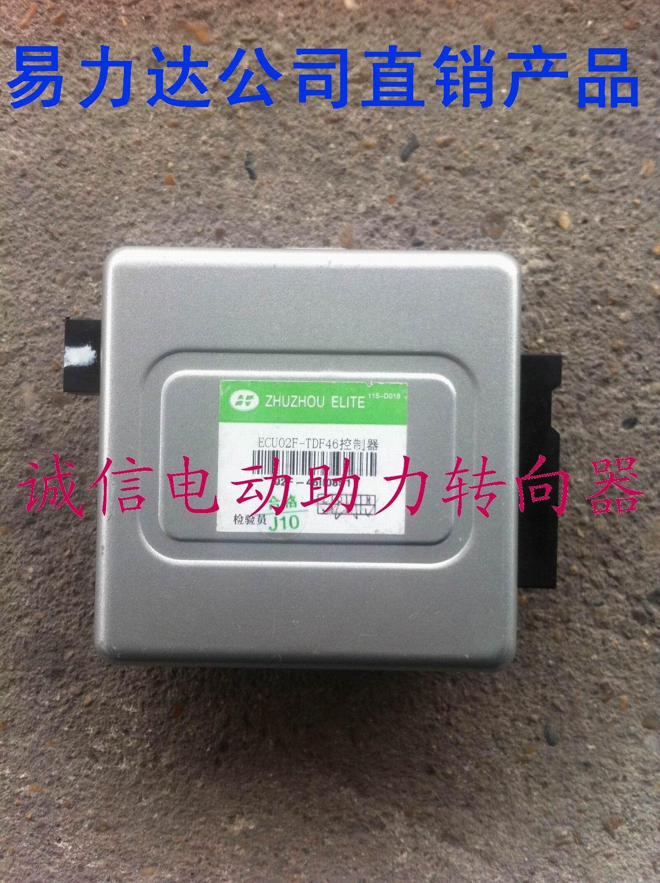 lätt som 330EPS dfm V27V29C37 landskap för elektrisk servostyrning församling