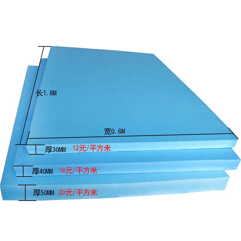 Aislamiento térmico XPS Junta el techo del techo de material de aislamiento térmico para calentar el plato benceno material resistente a la humedad