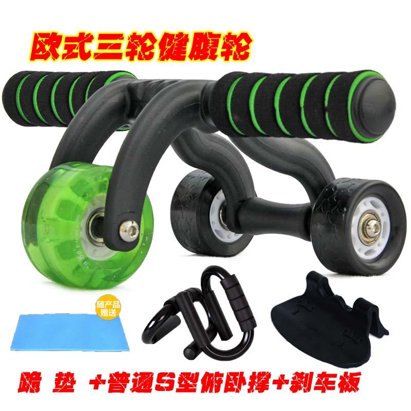 Main pousser l'abdomen fitness exercice équipement maison poulie mâle exercice taille machine corps roue mince ventre gilet