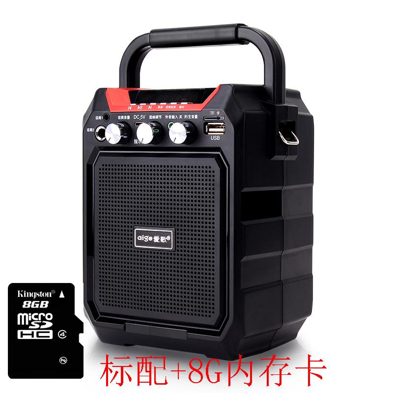 WLAN - karte lautsprecher hochleistungs - square - dance - band - sound MIT bluetooth - tragbare player Horn