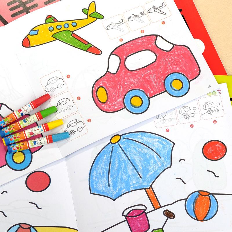 宝宝学涂色本描画本画图书女童2-4-6岁描绘画书小宝宝涂色本