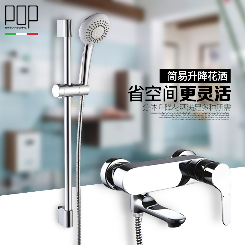 POP hot and cold shower bathroom bathtub faucet bathroom shower set with the triple tap water mixing valve