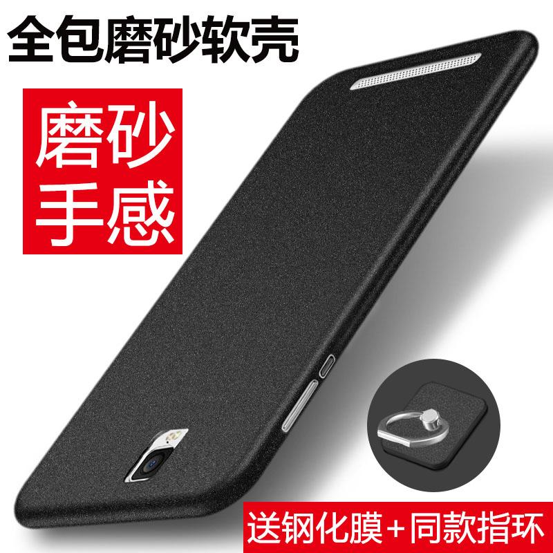 Jin m5plus mobile phone shell gn8001 film m5pius n8001 toughened gold wrapping GNN soft shell bracket