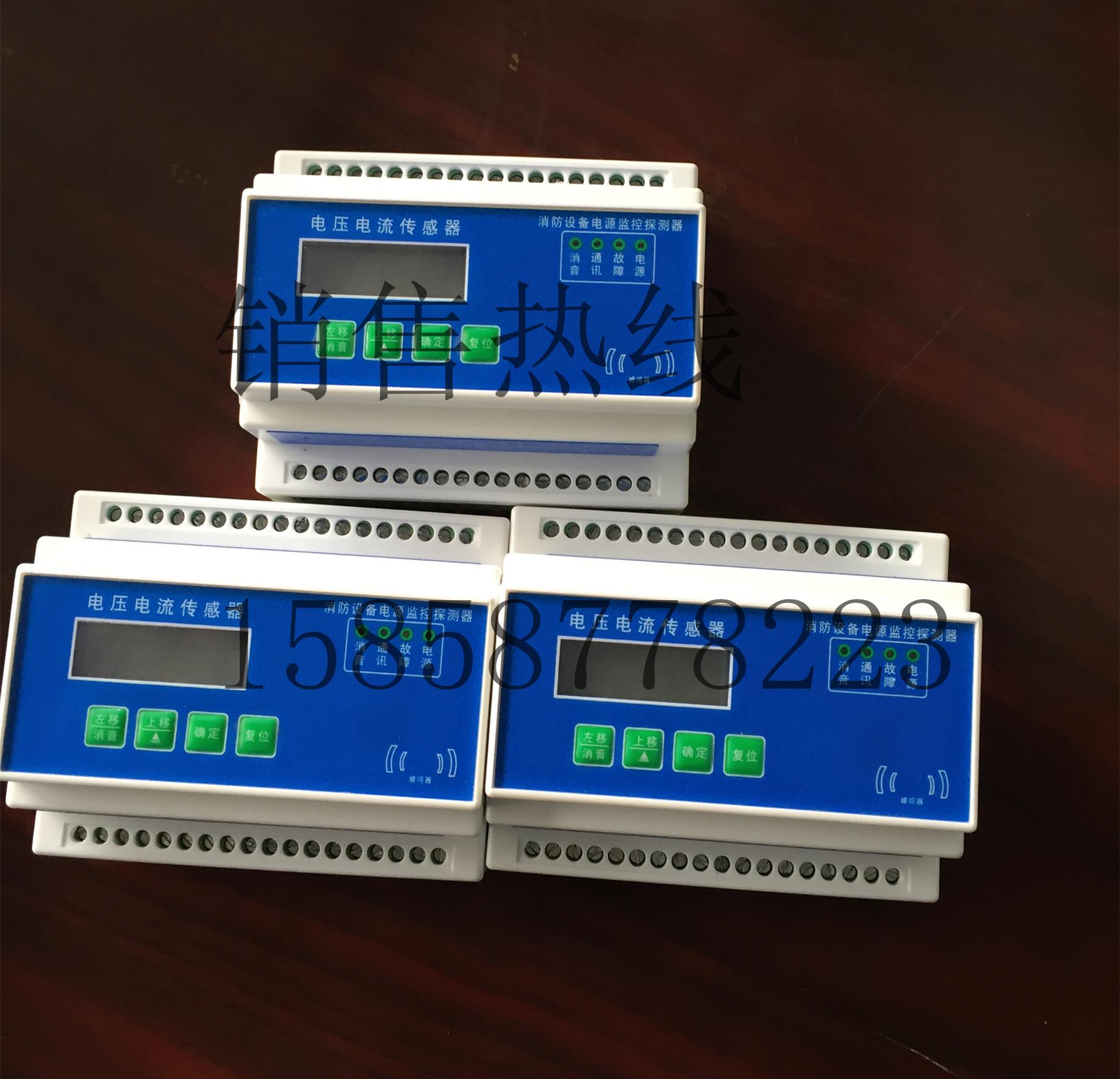 противопожарного оборудования питания модуля мониторинга / датчик / системы / детектор 1 2 петля напряжение мониторинга контура