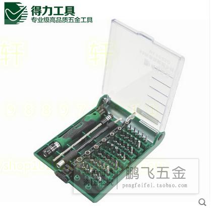 Deli 33 Stück präzise WARTUNG von ELEKTRONIK - Reihe DL1033D schraubendreher schraubenzieher - set
