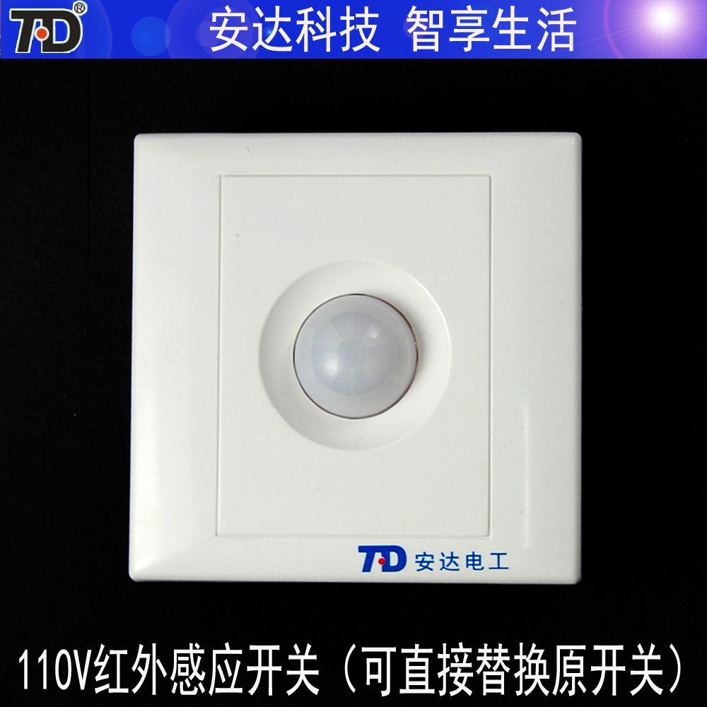 الأشعة تحت الحمراء الاستشعار لوحة التبديل الاستشعار يمكن توصيل مصباح توفير الطاقة 110V مع التبديل استبدال الأصلي مباشرة