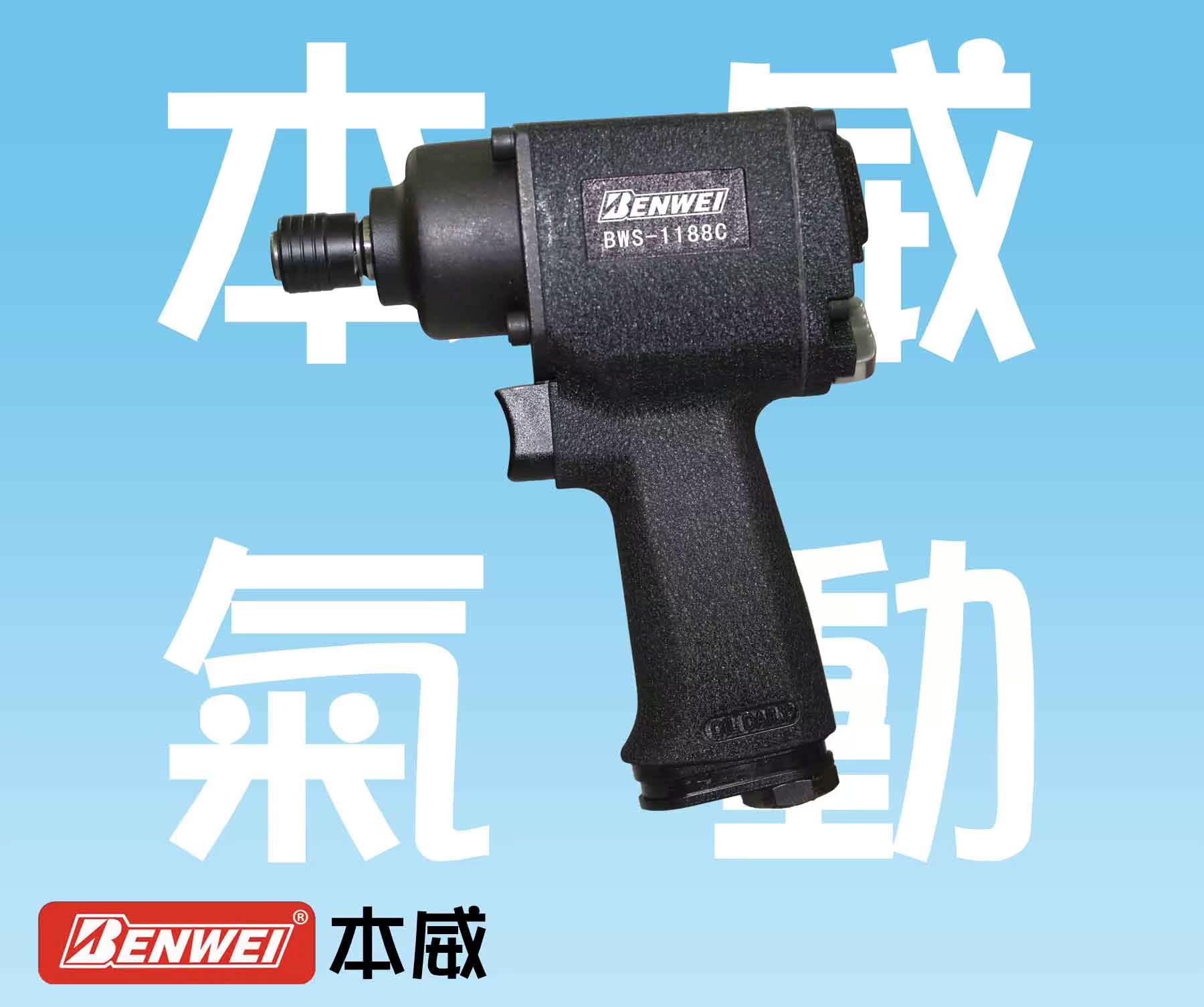 tchaj - wan 本威 BWR-1188C zbraňová pneumatické elevátory otřesům vítr šarže pneumatické šroubovák výrobců, přímé prodeje