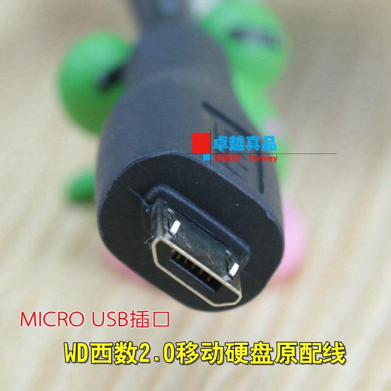 Microusb2.0 original de disque dur mobile des données de ligne de charge de la plaque de connexion d'ordinateur pour WD WD
