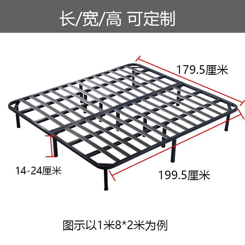 Ein skelett - Reihe ein dicker MIT 1,8 m 1,5 tatami - ein doppelbett.