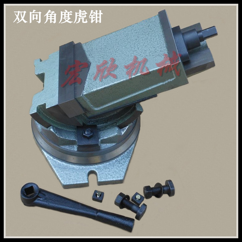 Clamp CNC milling machine batch bidirectional inclination angle vice vise with tilting machine precision.