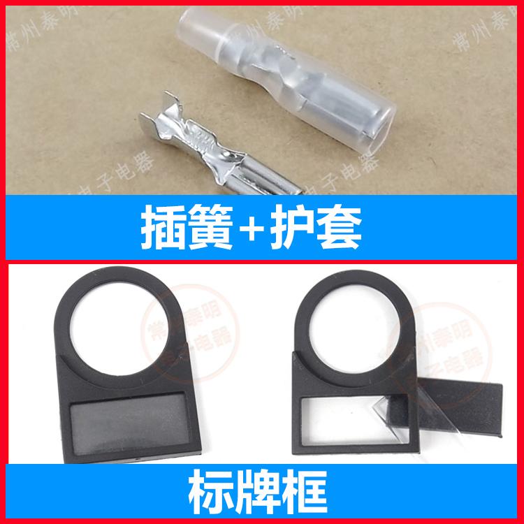 lüliti kolm hea valik, piklikud pealüliti on nupp LA16-J-22X3 16 mm,