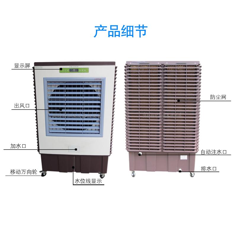 Mobile klimaanlagen wassergekühlten klimaanlagen die kühlung gewerbliche, industrielle fan - Café - lüfter