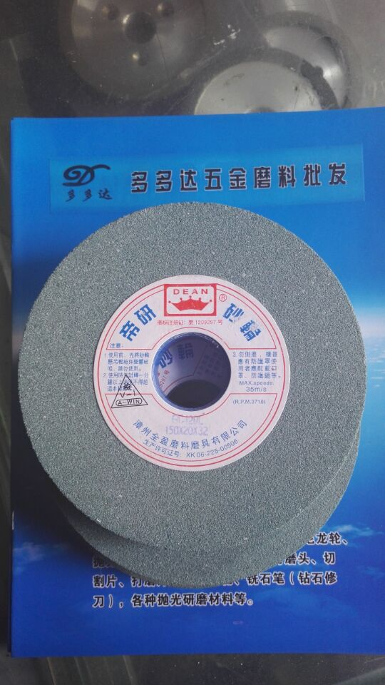 GC150*20*32 authentic green green silicon carbide surface grinding machine cutting grinding wheel plate