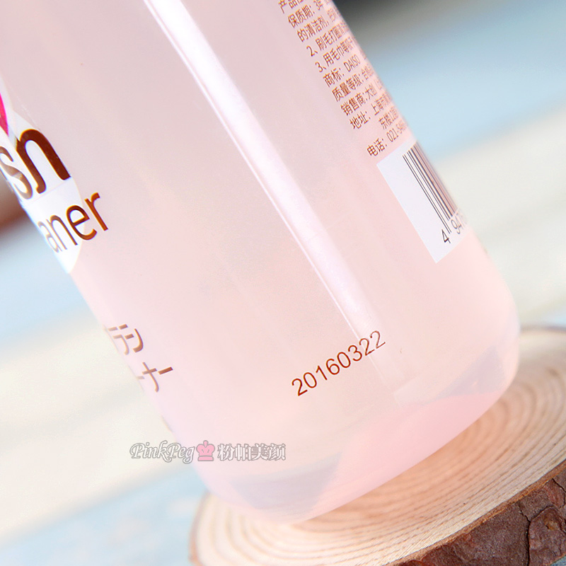 Japan DAISO Dachuang makeup brush cleaning brush puff cleaning liquid sterilization and cleaning to stain 150ml
