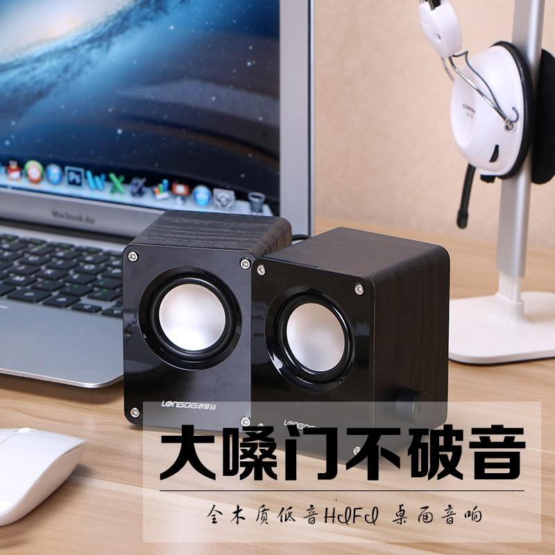 전 목조 컴퓨터 오디오 미니 데스크탑 가정용 HIFI 데스크톱 무거운 저음 포 스피커 스피커 영향을 작은 USB