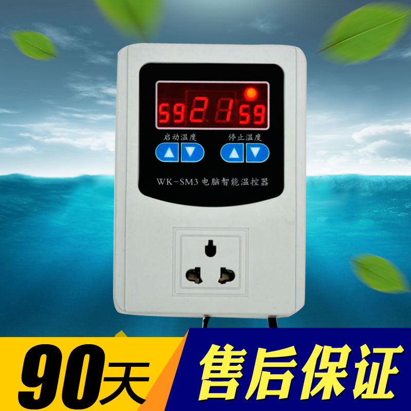 Temperature controller switch, adjustable temperature intelligent floor heating water heater, automatic digital display refrigerator air conditioner temperature controller