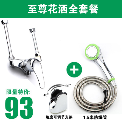 Extended copper electric water heater mixing valve installed switch shower accessories mixed hot and cold shower head