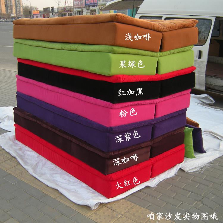 メーカーはイケア韓式として、簡約ソファベッドの北京パッケージ