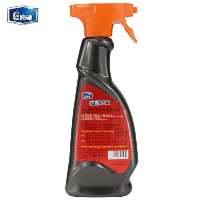 The car E roadchi cleaning agent for washing liquid cleaning agent Aluminum Alloy wheel rim cleaning agent car