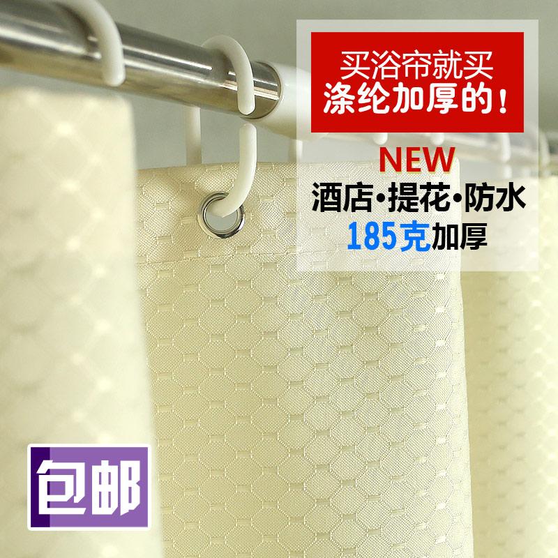 Bathroom triangle shower curtain, bathroom curtain, bath curtain, shade partition curtain, waterproof, thickening, mildew proof bath curtain, curtain curtain