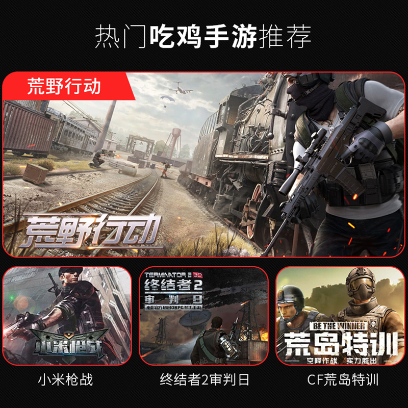 Handjoy kmax gun god throne glorious mission wilderness action CF eat chicken hand tour handle Android IOS