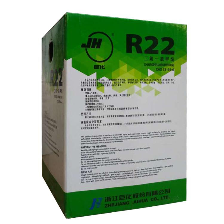 Kältemittel R22 kältemittel für klimaanlagen 13.6/22.7kg juhua R32/R134/R404/R410/R600 schnee