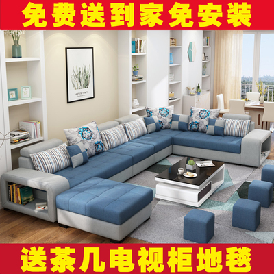 布艺沙发客厅整装现代简约123组合家具套装经济型沙发小户型羿帆