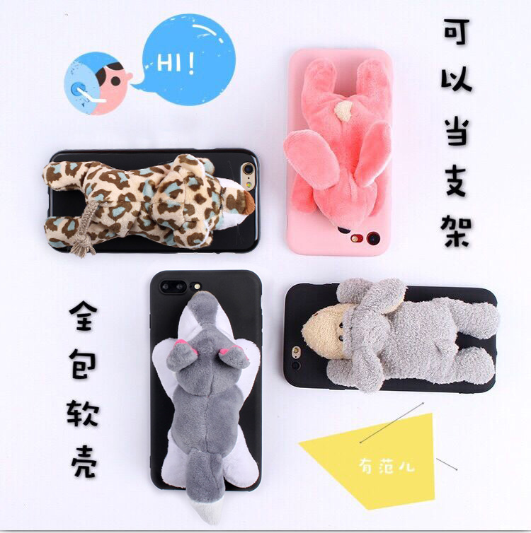 Millet red rice note5a max/note/2/ version of the standard / high version / Papa cartoon Plush mobile phone shell