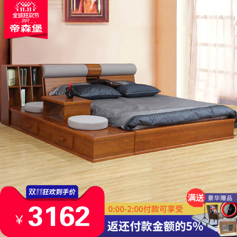 Dili Fort Wood tatami bed short bed ash 1.8 multifunctional walnut bed double wedding bed bedroom