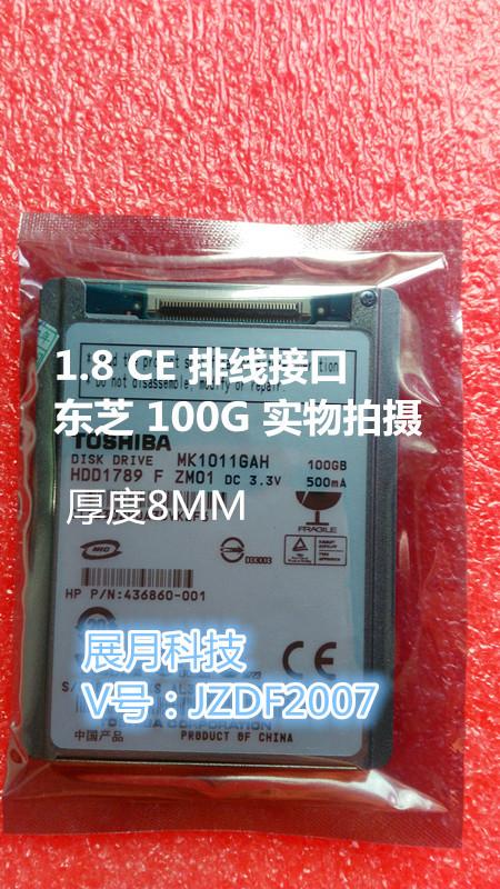 Die post - Specials 1,8 Zoll Toshiba 100g laptop - festplatte, und MK1011GAH CE/ZIF.