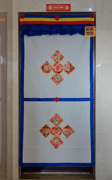 Pingente de Cortina de tela de Entrada no Tibete tibetano auspiciosos decoração Cortina 90*180cm 4 cores opcional