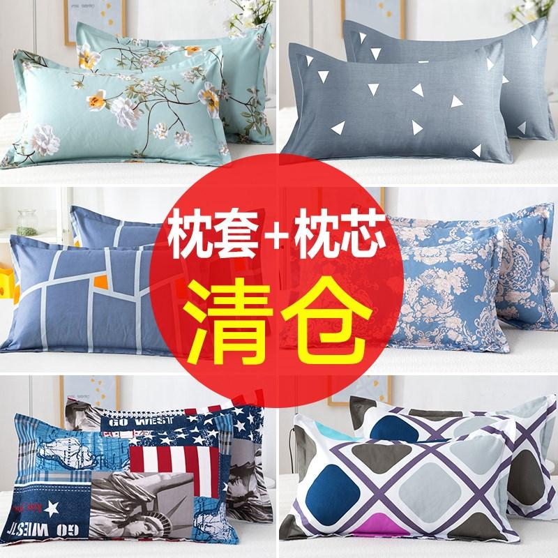枕に割人学生寮で快適に可愛い枕格安パックしか入って枕枕カバーを送る。