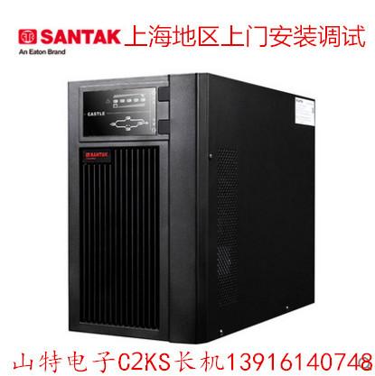 Shenzhen Santak UPS uninterrupted power supply voltage regulator 2000VA/2KVA delay host C2KS need external battery