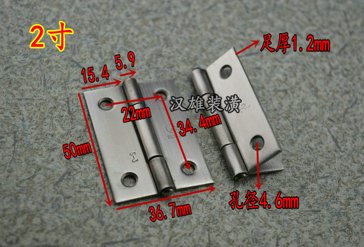 2 inch /50mm3A authentic 304 stainless steel hinge, shoe cabinet, cabinet door, hinge hinge, luggage and small hinge