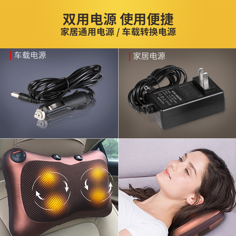 Cervical massage instrument, neck waist, shoulder and back multifunctional electric body cushion, vehicle home massage pillow