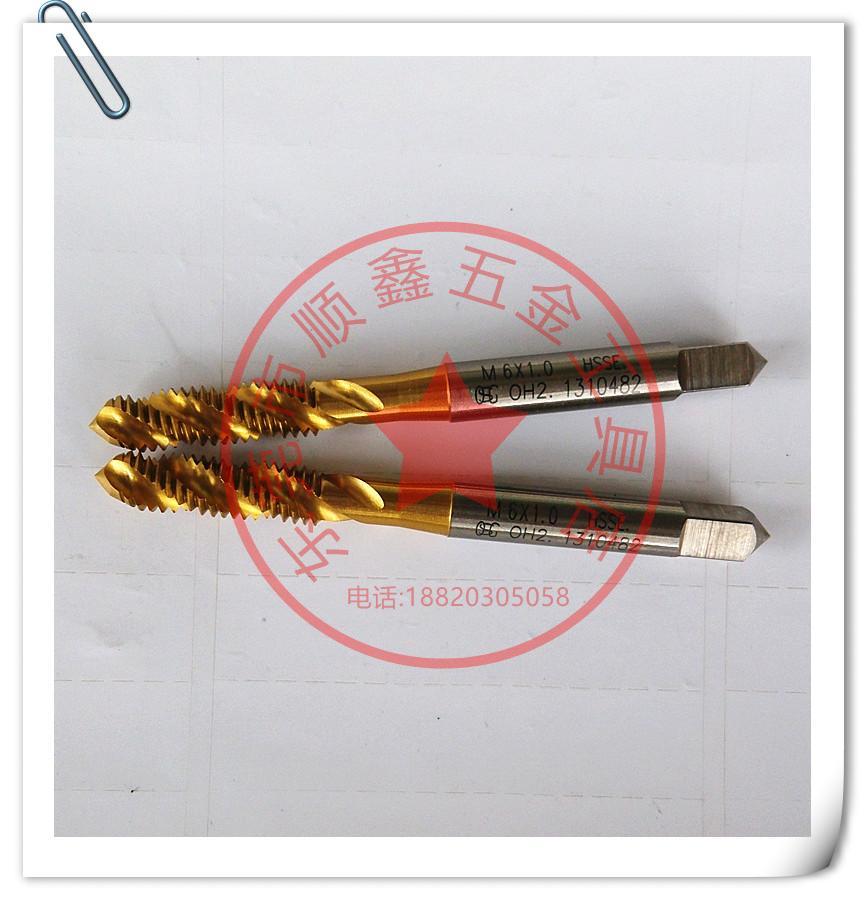 Japan OSG titanium spiral screw cone M6X1/M4.5X0.75/M5X0.8/M5.5X0.9 fine X0.5