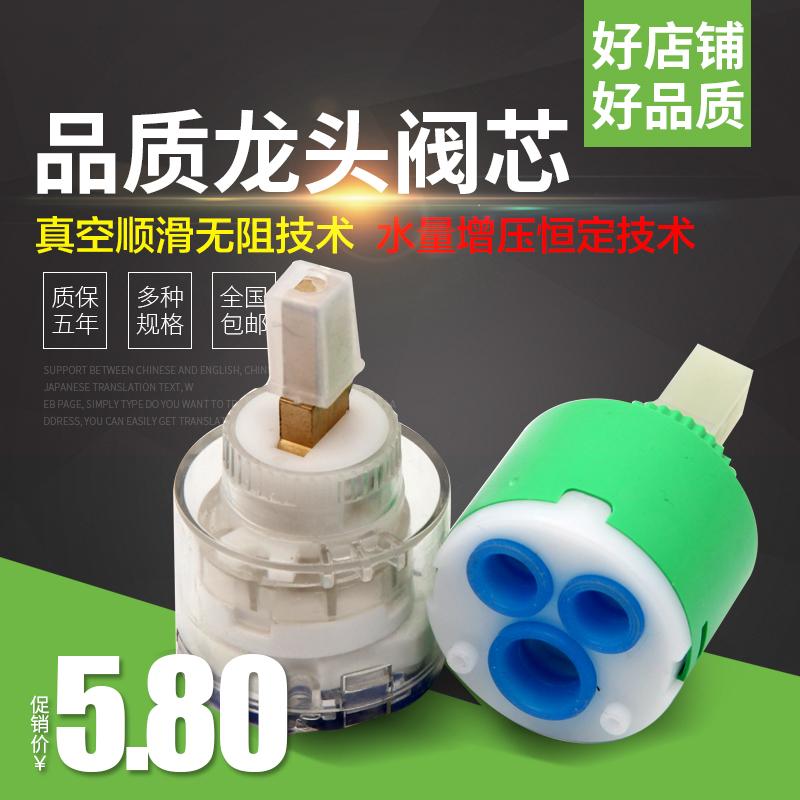 La cocina de la cuenca del grifo de agua fría y caliente la mezcla de 35 piezas de cerámica de la válvula de la ducha de válvula de conmutación 40